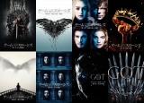 人気海外ドラマシリーズ『ゲーム・オブ・スローンズ』 (C)2020 Home Box Office, Inc. All rights reserved. HBOR and related channels and service marks are the property of Home Box Office, Inc.