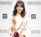 『FRESH CAMPUS CONTEST 2020 supported by リゼクリニック・メンズリゼ』でグランプリを受賞した石川真衣さん (C)ORICON NewS inc.