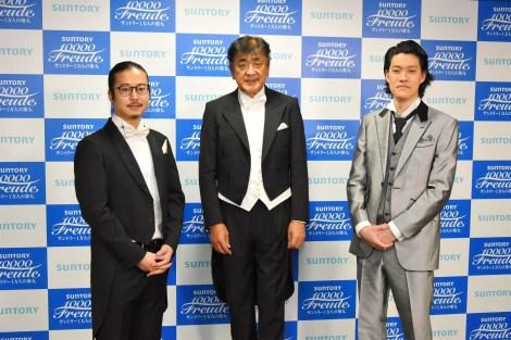 『サントリー1万人の第九』イベントに出席した(左から)ピアニストの反田恭平氏、佐渡裕氏、霜降り明星の粗品 (C)MBS/サントリー1万人の第九