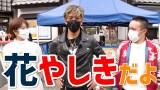 映像配信サービス「GYAO!」の番組『木村さ〜〜ん!』第123回の模様(C)Johnny&Associates