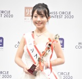 『MISS CIRCLE CONTEST 2020 supported by リゼクリニック・メンズリゼ』でグランプリを受賞した森明日香さん (C)ORICON NewS inc.