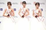 『MISS CIRCLE CONTEST 2020 supported by リゼクリニック・メンズリゼ』受賞者の(左から)小山倫可さん、森明日香さん、薬真寺伽帆さん (C)ORICON NewS inc.