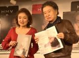 (左から)水沢アキ、篠山紀信=写真集『AKI MIZUSAWA 1975-2020』出版記念イベント (C)ORICON NewS inc.