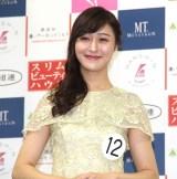 『第53回ミス日本コンテスト2020』ファイナリストの林彩佳さん (C)ORICON NewS inc.