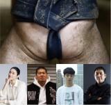 一ノ瀬ワタル主演、大相撲を題材にしたNetflixオリジナルシリーズ『サンクチュアリ -聖域-』制作決定