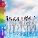 NiziUデビューシングル、首位発進