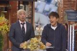 『ダウンタウンDX』(左から)松本人志、浜田雅功(C)ytv