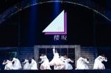 櫻坂46 1stシングル「Nobody's fault」を初披露 Photo by 上山陽介