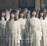 櫻坂46 1stシングル「Nobody's fault」TYPE-B