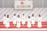 NHK『第71回紅白歌合戦』初出場が決まった櫻坂46(C)NHK