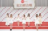 NHK『第71回紅白歌合戦』初出場が決まったNiziU(C)NHK