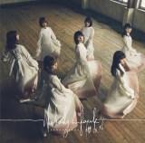 櫻坂46 1stシングル「Nobody's fault」TYPE-D