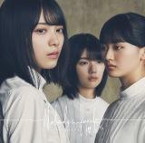 櫻坂46 1stシングル「Nobody's fault」TYPE-A