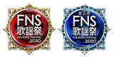 『FNS歌謡祭』NiziU初出演決定