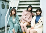 『アップトゥボーイ Vol.297』表紙を飾る櫻坂46