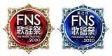 菅田将暉『FNS歌謡祭』初出演決定