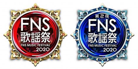 12月2・9日に2週連続で放送される『FNS歌謡祭』