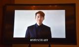 『2020 ユーキャン新語・流行語大賞』にコメントを寄せたヒョンビン (C)ORICON NewS inc.