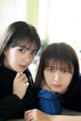 『週刊少年マガジン』1号に登場する櫻坂46(左から)松平璃子、関有美子