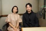 ラジオドラマ『ブッダのように私は死んだ』に出演する(左から)木村多江、前川泰之(C)ニッポン放送