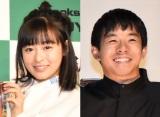 森七菜&仲野太賀『恋あた』デートショット反響「お似合いすぎて苦しい」「キキマコが結ばれますよーに」