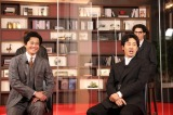 映画『新解釈・三國志』公開前夜祭オンラインイベントに登場した(左から)小栗旬、大泉洋