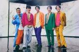 来年1月7日スタート・木曜劇場『知ってるワイフ』の主題歌を務める関ジャニ∞