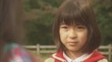 「遠足」 (C)NHK