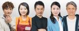 テレビ東京で1月期に放送、ドラマParavi『おじさまと猫』出演者(C)「おじさまと猫」製作委員会