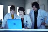 沢口靖子が予告 『科捜研の女』12・17最終回にて重大発表あり
