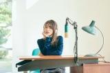 『legato 〜旅する音楽スタジオ〜』MCに挑戦する長濱ねる(photo:Jumpei Yamada)