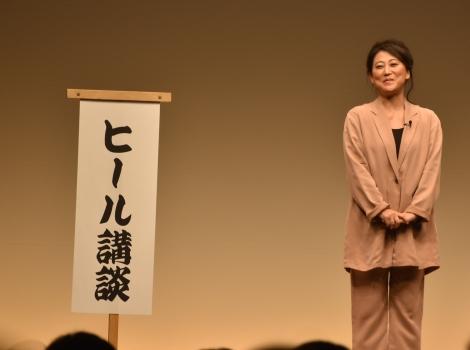 「タイタンライブ」12月公演に出演した友近 (C)ORICON NewS inc.