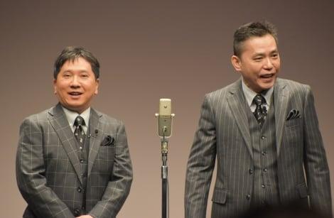 「タイタンライブ」12月公演に出演した爆笑問題 (C)ORICON NewS inc.