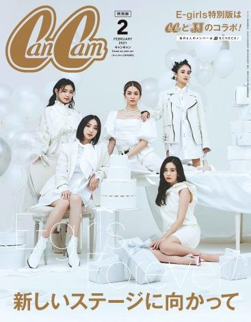『CanCam』2月号特別版表紙