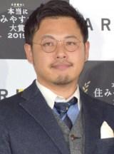 アルコ&ピースの平子祐希 (C)ORICON NewS inc.