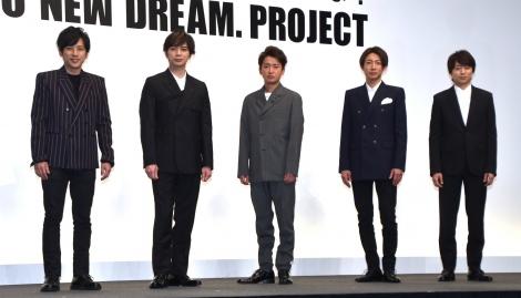 『HELLO NEW DREAM. PROJECT』の『HELLO NEW DREAM. PROJECT 夢の報告会2020』を開催した嵐(左から)二宮和也、松本潤、大野智、相葉雅紀、櫻井翔 (C)ORICON NewS inc.
