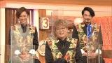 『第8回明石家紅白!』に出演する純烈(C)NHK