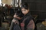おはぎがなくなり泣き出すヨシヲ=連続テレビ小説第103作『おちょやん』第1週・第2回(12月1日放送) (C)NHK