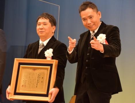 『第37回 浅草芸能大賞』で奨励賞に輝いた爆笑問題 (C)ORICON NewS inc.