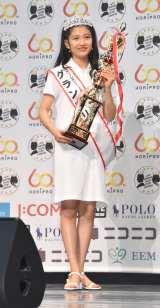 『第44回 ホリプロタレントスカウトキャラバン』でグランプリに輝いた山崎玲奈さん (C)ORICON NewS inc.