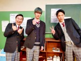 29日放送『ただ今、コント中。』に出演するSixTONES・ジェシー&かまいたち (C)フジテレビ