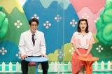 29日放送『ただ今、コント中。』に出演するアンタッチャブル・柴田英嗣&3時のヒロイン・福田麻貴(C)フジテレビ