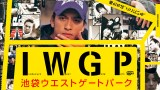 Paraviで初配信される『池袋ウエストゲートパーク』(C)TBS(C)石田衣良/文藝春秋