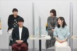 テレビアニメ『天地創造デザイン部』生配信イベントの様子