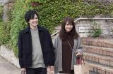 『姉ちゃんの恋人』第8話に出演する林遣都、有村架純 (C)日本テレビ