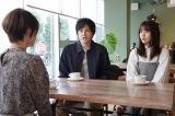 『姉ちゃんの恋人』第8話に出演する小林涼子、林遣都、有村架純 (C)日本テレビ