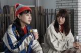 『姉ちゃんの恋人』第8話に出演する奈緒、有村架純 (C)日本テレビ