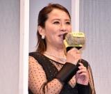 映画『大コメ騒動』のプレミア試写会に出席した鈴木砂羽 (C)ORICON NewS inc.