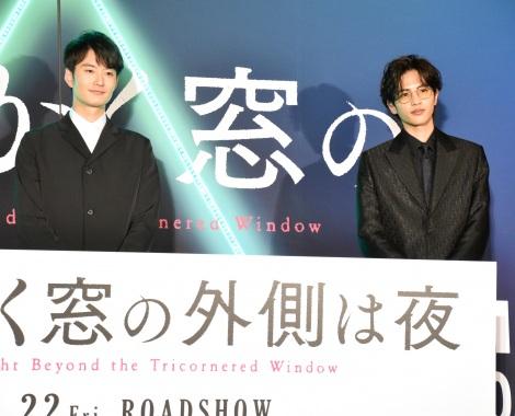 映画『さんかく窓の外側は夜』完成披露試写会舞台あいさつに登壇した(左から)岡田将生、志尊淳 (C)ORICON NewS inc.