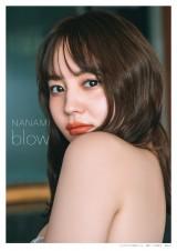 NANAMIファースト写真集『blow』表紙 撮影:三瓶康友